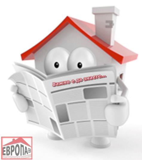 wpid-This-Week-in-Real-Estate5