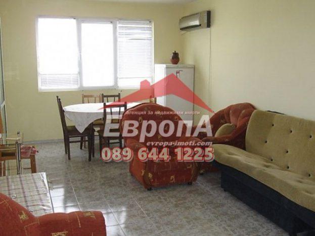 Тристаен тухлен апартамент с площ от